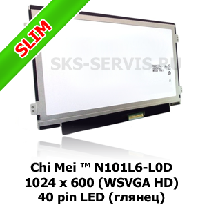 Chi Mei Corporation N101L6-L0D (1024*600 WSVGA HD SLIM) LED